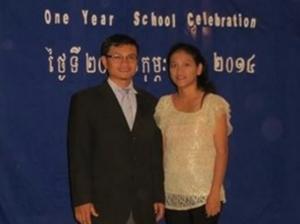 Sinath and Rotha Chay